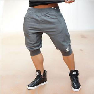 2016 La última versión de Body Engineers y Fitness Shorts Shorts para hombre Sección delgada y transpirable M -Xxl