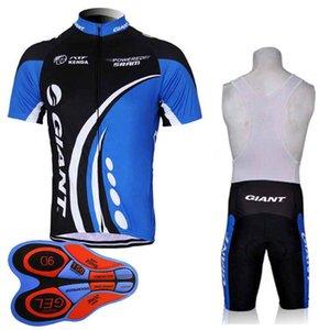 Giant Summer Cycling Jerseys Ropa Ciclismo Vêtements de vélo respirants Vélo à vélo rapide Sport Vêtements de sport Ropa Ciclismo Gel Pad Bike Pantalon 10502J