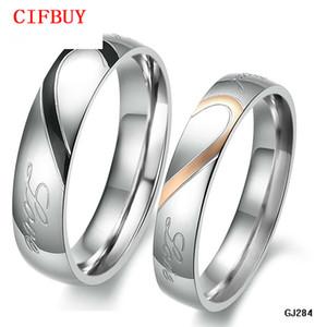 CIFBUY ЮВЕЛИРНЫЙ нержавеющей стали 316L Silver Половина сердца Простой круг Real Love Couple Ring Обручальные кольца обручальные кольца