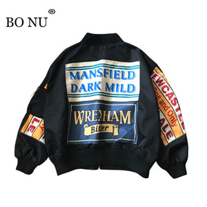 BONU Women College Harajuku Bomber Jacket Plus Size Allentare Stampa Splicing Feminino Jacket Women Oversize Basic Coat
