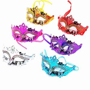 Masque d'Halloween pour homme Masques de mascarade Mardi Gras Venetian Dance Party Visage or brillant plaqué Masque 6 couleurs