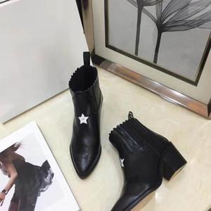 2018 neue High-End-Stiefel, High-End-Luxus-Display, Mode-Mode-Artefakt mit hoher 5,5 cm schwarz Größe 35-40 + Box