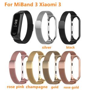 Dragonne milanaise pour Xiaomi Mi Band 3 / Mi Band 4 Bandes en métal Bracelet Montre intelligente Ceinture en acier inoxydable Ceinture pour xiaomi 3/4