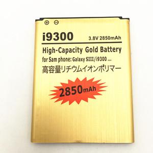 بطارية عالية السعة لبطارية سامسونج Galaxy S3 i9300 i9305 i879 T999 i9082 9300 free shipping
