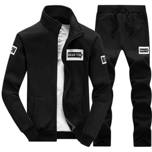 Mens Set 2 PC Zipper Outono Sportswear Casuais Treino Masculino 2018 Moletom Jaqueta + Panelas Terno Hoodies Moleton Masculino Homens Venda Quente