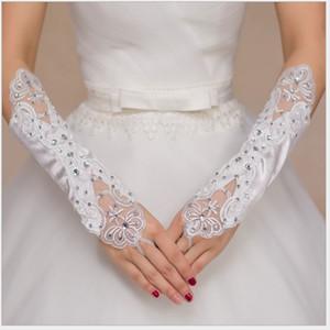 قفاز زفاف العروس الجديد ، أبيض طويل ومدروس بشكل جميل قفازات ساتان دايموند ، خريف وشتاء بالجملة