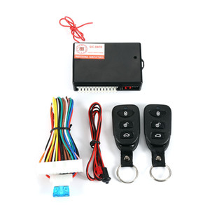 TSK-405 Car Auto Remote Central Kit Door Lock Vehicle Keyless Entry System Central Locking with Remote Control Car Alarm Systems