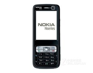 2016 Satış Toptan Orijinal Nokia N73 Cep Telefonu Unlocked Unlocked Gsm Symbian İngilizce Arapça Rusça Klavye 30 adet ücretsiz Dhl