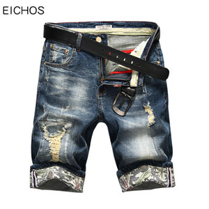 Distressed-Sommer-beiläufige dünne Short Homme De Marque koreanische Jugend Mens Denim Shorts Elastizität Distressed dünne Jeans Herren Jeans