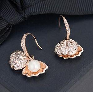 Korea Dongdaemun Schmuck kreatives Design Shell Ohrhaken hochwertigen hypoallergen Ohrringe natürliche weibliche Ohrringe Ohrringe Muschelperlen