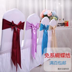 Colorido boda silla cubre nupcial suministros bowknot decoraciones satén fiesta de cumpleaños titular de la silla evento formal Ocasiones fundas de asiento