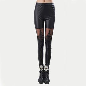 Camouflage Mesh Pants Black Steampunk Leggings Faux Leather Leggings Spring and Autumn Women 's Sexy Slim Pencils