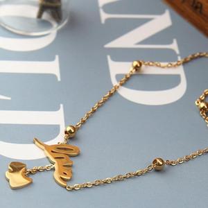 Schmuck Pullover Halskette Liebesbriefe Anhänger Titan Stahl Halskette für Frauen weiblicher Schmuck heiße Art und Weise