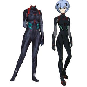 Asiático Tamanho da Neon Genesis Evangelion EVA Rei Superhero Cosplay Lycar Spandex Partido Zentai Macacão Bodysuit