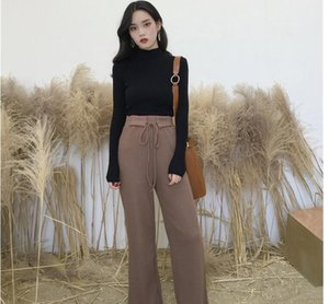 Late night wind net red street wide leg pants chic suit playful light cooked small fresh knitted two-piece suit female autumn