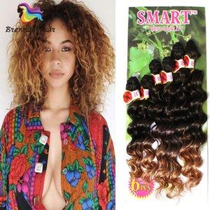 전체 머리에 대 한 6pcs / pack 흑인 여성을위한 합성 곱슬 weft 보라색 제리 곱슬 머리 합성 깃털 머리 확장 아프리카 영국