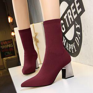 Sıcak Satış Örgü Yün Tasarımcı Kadın Çizmeler 7 CM Tıknaz Topuklu Sivri Burun Ayakkabı Elastik Yumuşak Siyah Orta Buzağı Çizme