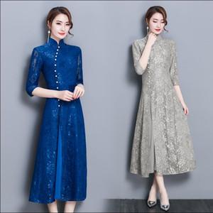 Beautiful!! 2018 free shipping Spring New Cheongsam Dress Elegant Retro Lace Evening Dress Chinese Oriental vietnam ao dai