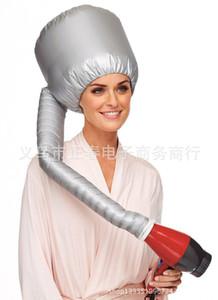 Professionnel Confort Portable Home Salon Sèche-cheveux doux capot Bonnet Attachment Argent Couleur Bonnet Haircare fixation sèche