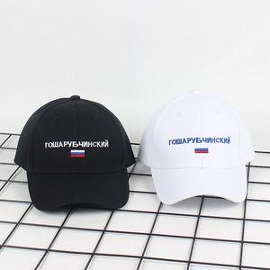 Gosha Nation Flag Printed Casual Male Female Designer Hats Unisex Hip Hop Hats Men Women Ball Caps Free Shipping