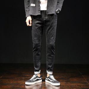 Sharonds Men's Slimming Pantyhose Delgada Madura Madura Moda Maduras Separas Jeans Jeans Laces Casual fue de alta calidad Ovboh