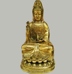 구리 장신구 - Avalokiteshvara의 FuA 구리 동상 Buddha Bodhisattva Guanyin 마운트 Putuo의 장식품 불교 용품