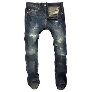 Japanese Style Fashion Men's Jeans Vintage Retro Designer Ripped Jeans Men Cotton Denim Casual Pants Brand Classical Men