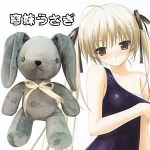 Japon Anime En Solitude Kasugano Sora Lapin Cosplay Beaux Accessoires Unisexe Doux Prop En Peluche Jouet Cadeau