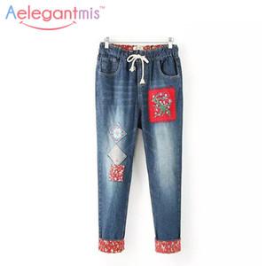 Aelegantmis primavera más tamaño remiendo étnico bordado jeans mujeres flojas ocasionales bordado pantalones de mezclilla con parches señoras