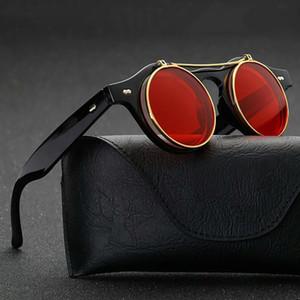 Мода старинные круглые солнцезащитные очки флип вверх солнцезащитные очки классический двойной слой раскладушка дизайн солнцезащитные очки 7 цвет
