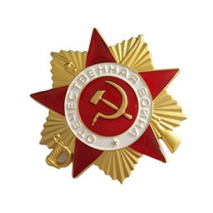 URSS CCCP Primera orden de la Medalla de la Insignia de Guerra Patriótica Soviética