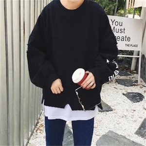2018 New Fashion Trend Mens Hoodies Hot Sale Street Style Hip Hop Freestyle Loose Batwing Sleeve Casual Two-colors Size M-2XL