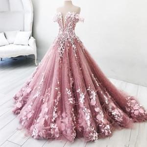 공주님 2018 댄스 파티 드레스 긴 어 레이스 롱 레이스 이브닝 가운 Quinceanera Vestidos 맞춤 신부의 게스트 드레스를 제작