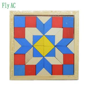 اللعب متعة الهندسة المعين Tangrams المنطق الألغاز خشبية للهدايا تدريب الأطفال الدماغ الذكاء العاب اطفال