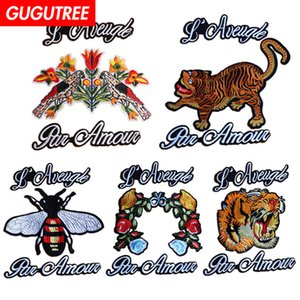 embroidery big tiger bee patches for jackets,letters bird flower patches badges appliques for jeans,patches for clothing A83