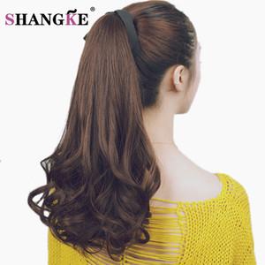 SHANGKE Long Lady Girl Wavy Coda di cavallo Pony Hairpiece Extension clip sintetiche in capelli coda di cavallo posticci