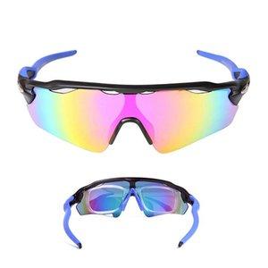 1 Набор велосипед спорта на открытом воздухе Частичная свет езда Близорукие очки горный велосипед ветрозащитный очки Велоспорт Оборудование для Unisex