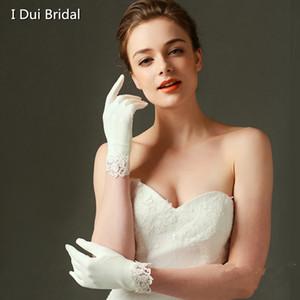 Satin mat Gants de mariée courte dentelle mariage Ivoire accessoire nuptiale 2020 poignet Longueur mariage gant