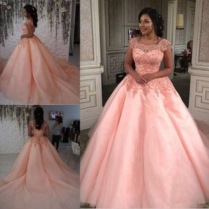 Gorgeous Pink Ball Gown Quinceanera Dress Cap Sleeves Draped Square Neckline Beading 2020 Pink Evening Gowns Court Train
