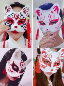 10piece / lot livraison gratuite Halloween étape masque accessoires Cat moitié visage masque de renard Performance prop