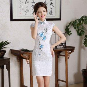 İlkbahar Yaz Yeni Stil Jakarlı Elbise Ince Vintage Günlük Kısa Moda Standı Yaka Cheongsams Elbiseler Beyaz