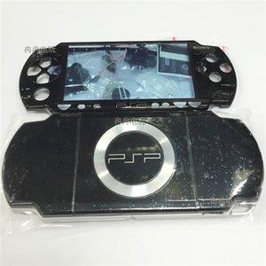 Для PSP2000 PSP 2000 Игровая Консоль замена полностью черный корпус корпуса крышка корпуса черного цвета с комплектом кнопок бесплатная доставка