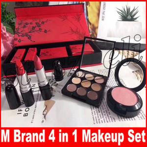 New Plum Blossom Makeup Set 9 couleurs palette fard à paupières blush 2pcs mat rouge à lèvres 4in1 cosmétique set