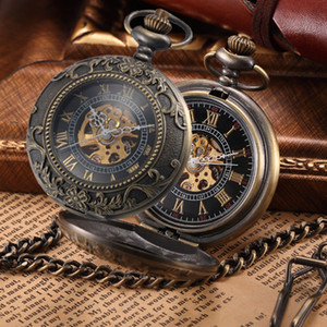 빈티지 기계 포켓 주머니 시계 시계 Steampunk 남자 청동 해골 골동품 주머니 시계 시계 체인 시계