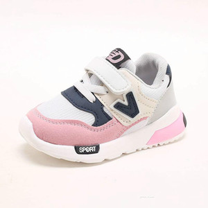 New Spring Autumn Children Shoes Pink+Gray Breathable Comfortable Kids Sneakers Boys Girls Toddler Shoes Baby Size21-25