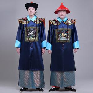Nouveau noir et bleu les costumes de la dynastie des Qing du ministre des vêtements masculins vêtements de style chinois ancien togae de la robe de film film performance de scène porter