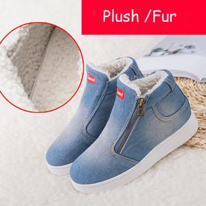 2018 Empurrar Quente Sapatos de Inverno Mulheres Denim Jeans Botas botas de neve à prova d 'água azul Clássico de Alta Top Dedo Do Pé Redondo Plana Sapatos Casuais zapatos de mujer