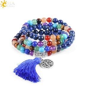 CSJA 자연 균형 돌 Lapis Lazuli 108 말라 비드 팔찌 손 쥬얼리 Reiki 명상 파워 챠트 Silver Beads Bracelet Bangle E660