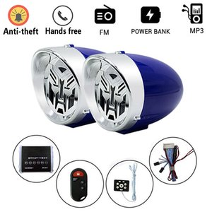 3 inch 2.5 inch Bluetooth Hands free Anti-theft Alarm Motorcycle Stereo Speaker Amplifier Car Hi-Fi Sound MP3 FM Radio