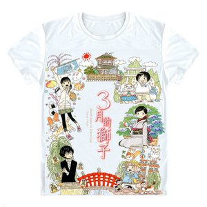 Sangatsu no Raion T-Shirts Camisas de manga corta de múltiples estilos March Comes Like a Lion Rei Kiriyama 3 gatsu no Lion Cosplay Shirt